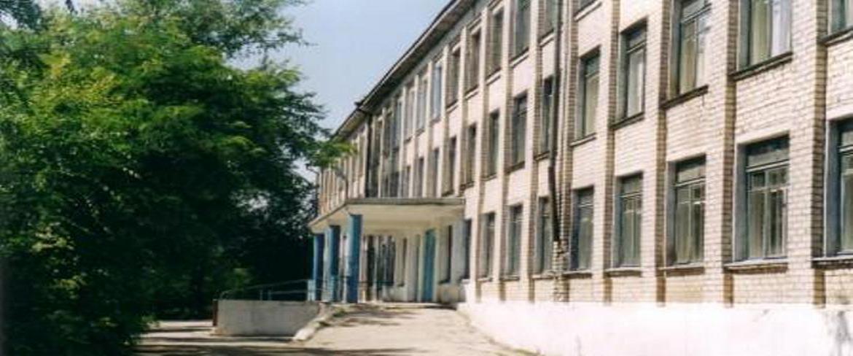 фото здания школы